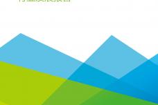 2015年中国生鲜电商行业发展报告_000001.png