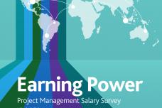 2015年项目管理薪酬调查报告_000001.png