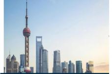 2016上海、苏州全行业薪酬报告_000002.png