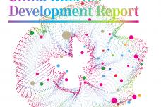 2016中国互联网发展报告_000001.png