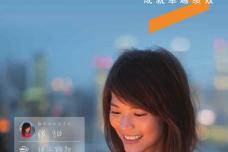 2016中国消费者洞察_000001.png