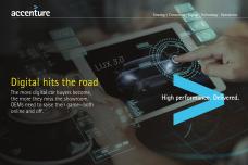 2016全球汽车零售行业调查报告_000001.png