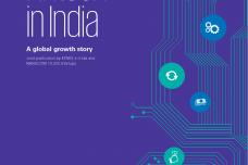 2016年印度金融科技报告_000001.png