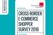2016年跨境电商消费者调查_000001.png
