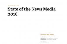 2016美国新媒体研究报告_000001.png