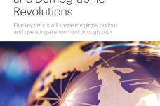 2016-2021全球趋势报告_000001.png