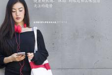 """2017中国消费者调查报告:""""双击""""中国消费者_000001.png"""