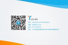 2017中国自动驾驶产业研究报告_000099.png