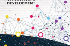 2017年全球价值链发展报告_000001.png