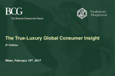 2017年全球奢侈品消费者洞察_000001.png