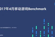 2017年4月移动游戏Benchmark指标数据_000001.png