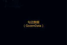 2017年7月智能电视大数据报告_000001.png