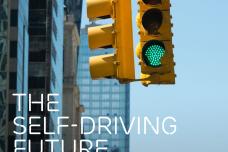 2017自动驾驶未来报告_000001.png