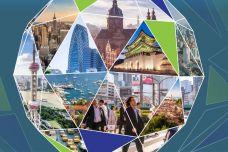 2017-2018年全球创业观察报告_000001.jpg