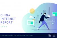 2018中国互联网全景报告_000001.png