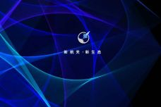 2018中国商业航天产业投融资报告_000010.jpg