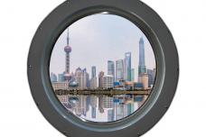 2018中国房地产行业投资促进报告_000001.png