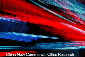 2018中国新商业城市研究_000001.jpg