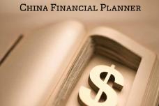 2018中国理财规划师白皮书_000001.png