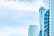 2018半年度中国金融租赁行业业绩速览_000001.jpg