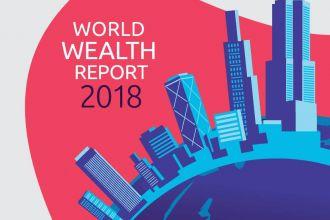 2018年世界财富报告_000001.jpg