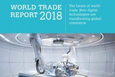 2018年世界贸易报告_000001.jpg