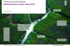 2018年全球养老金资产研究报告_000001.png