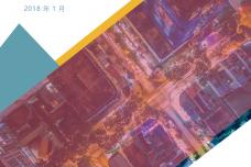 2018年全球广告支出预测报告_000001.png