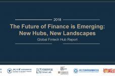 2018年全球金融科技中心报告_000001.jpg