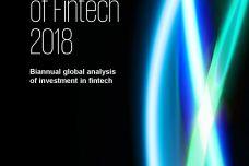 2018年全球金融科技投资分析报告_000001.jpg