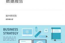 2018年11月中国企业IPO市场数据报告_000001.jpg