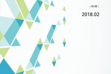 2018年2月伊利中国消费升级指数_000001.png
