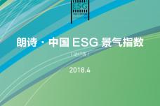 2018年4月中国ESG景气总体指数_000001.png