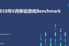 2018年6月移动游戏Benchmark_000001.png