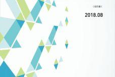 2018年8月伊利中国消费升级指数报告_000001.jpg