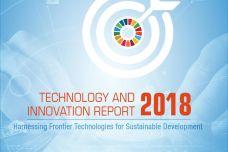 2018技术与创新报告:-利用前沿技术进行可持续发展_000001.jpg