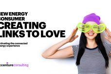 2018-12-17Accenture-Creating-Links-Love-0.jpg