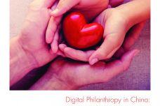 2018-12-5bain_report_digital_philanthropy_in_china-0.jpg