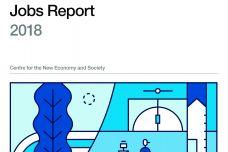 2018-9-21WEF_Future_of_Jobs_2018-0.jpg