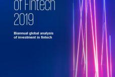 2019上半年全球金融科技投资趋势报告_000001.jpg