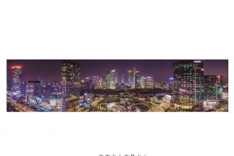 2019上半年广东电力市场报告_000001.jpg