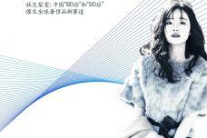 2019中国奢侈品报告_000001.jpg
