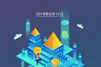 2019亚洲区块链产业发展报告_000001.jpg