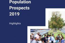 2019年世界人口展望_000001.jpg