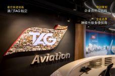 2019年亚太地区航空基础设施报告_000001.jpg