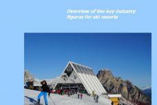 2019年全球滑雪市场报告_000001.jpg
