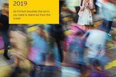 2019年全球金融科技应用指数报告_000001.jpg