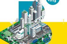 2019年智慧城市战略指数_000001.jpg