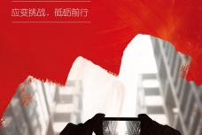 2019年第四季度大中华区物业报告_page_01.png