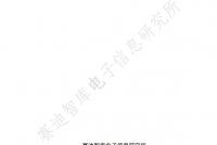 2019年虚拟现实产业发展白皮书_page_01.png